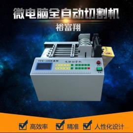 裕富翔YFX-100Q 全自动热缩管裁剪机 PVC切管机