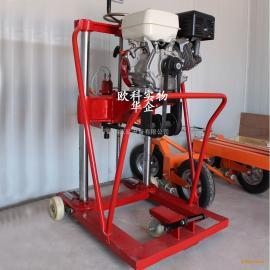 低价热销HZ-20内燃式混凝土取芯钻机工程建筑勘测取芯钻
