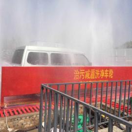 西安工地自动洗车台厂家 工地洗轮机价格