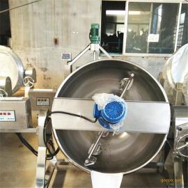 电加热夹层锅 可倾斜带搅拌电炒锅 蒸煮熬制卤制底料炒制
