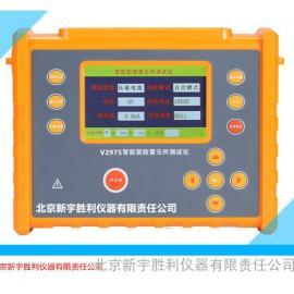 V2975防雷元件测试仪;电涌保护器测试仪;SPD压敏电阻测试仪