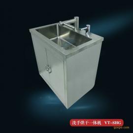 日化电子厂不锈钢感应洗手槽 福伊特酒店厨房后厨自动洗手池