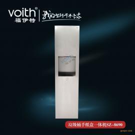 阳江写字楼暗藏不锈钢抽纸盒 卫生间手纸盒高度SZ-8690福伊特