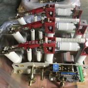 FZN21-12正装真空负荷开关 厂家直销