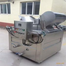 真空低温油炸机自动电加热果蔬脆片油炸加工设备宏科定制
