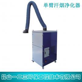焊烟净化器 油雾净化器 脉冲式集尘器