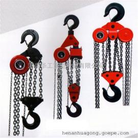 手板式葫芦,起重链条式葫芦,3T-10M型手拉葫芦