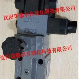 TCG50-06-F-P2-T-15-S209 东京计器TOKYO KEIKI压力控制阀