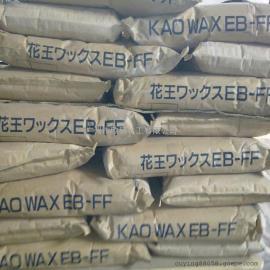 塑料EBS分散�� 粉末涂料消泡�� 日本花王EB-FF�U散粉
