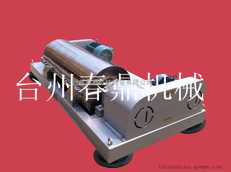 污泥浓缩脱水机、选择春鼎卧螺离心机