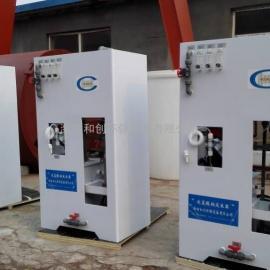 深圳医院污水处理电解二氧化氯发生器批发