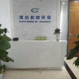 绥阳次氯酸钠发生器供应商/电解盐水消毒设备厂家