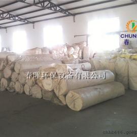 化工厂PTFE覆膜除尘布袋春晖覆膜方式