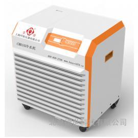上海纤检 CM010冷水机 全新参数