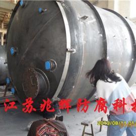 优质生产不锈钢钢衬F4储罐 不锈钢钢衬四氟