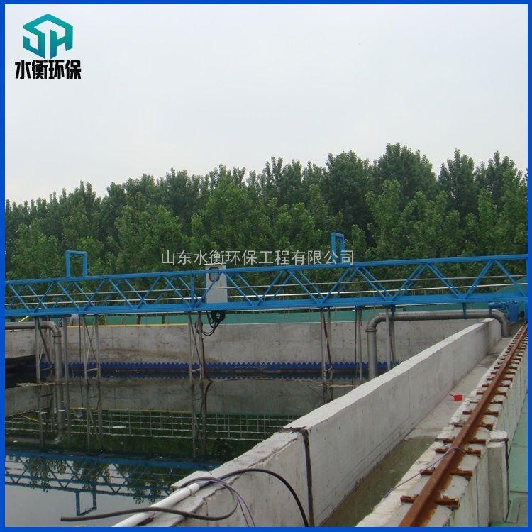 郑州大型污水处理设备 各种型号的刮泥机 水衡环保专业生产
