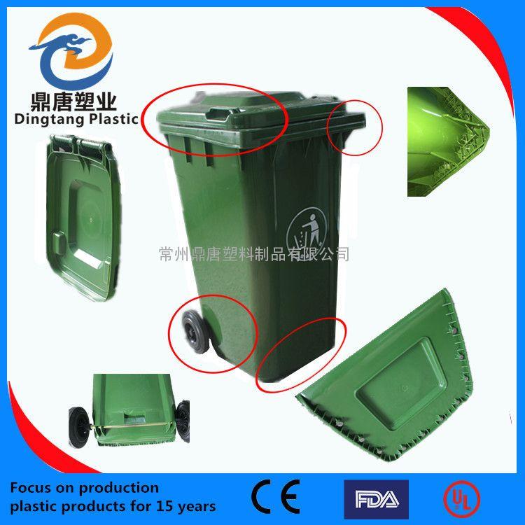 南京塑料垃圾桶