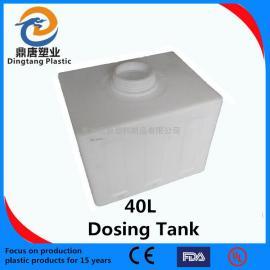 连云港40L塑料加药箱计量箱
