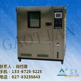低湿型恒温恒湿试验箱,恒温恒湿试验箱,湖北高天(图)