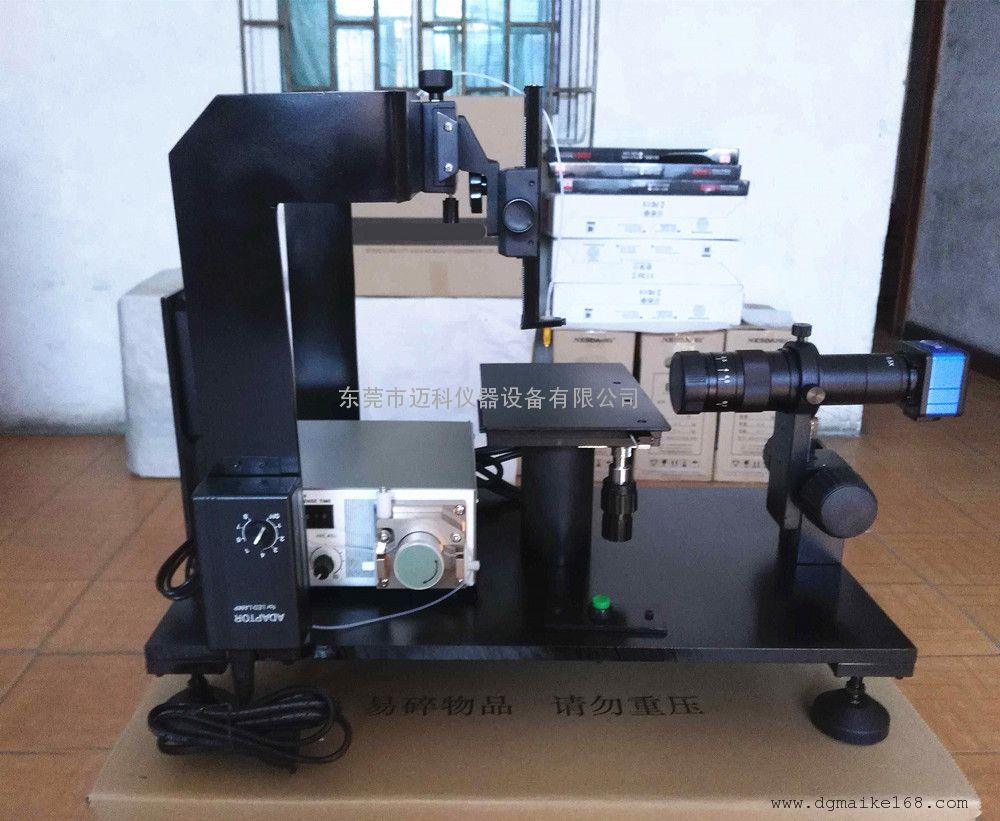 钢化玻璃水滴角测试仪