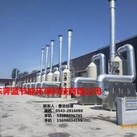 顺义区废气净化器、霁蓝环保、光催化废气净化器价位