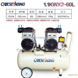 奥突斯OTS-1100x2-60L静音无油空气压缩机