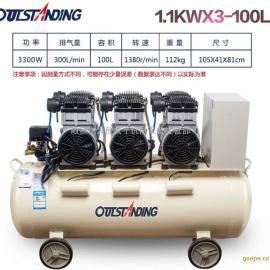 奥突斯OTS-1100x3-100L静音无油空气压缩机