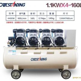 奥突斯OTS-1100x4-160L静音无油空气压缩机