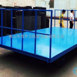 厂家定制平板拖车行李平板牵引车9000元起