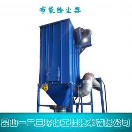 气箱式脉冲布袋式除尘器厂家|高温锅炉布袋除尘器