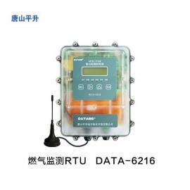 智慧热力:热力管网在线监测,热力管网自动化,热网监控系统