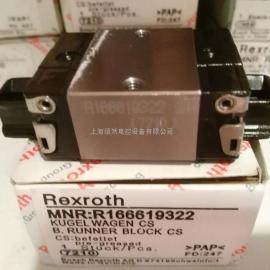 R166619322力士乐滑块现货
