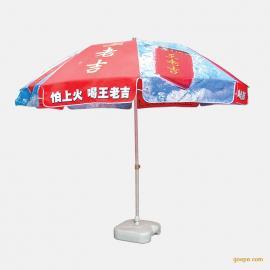 贵阳太阳伞厂 贵阳太阳伞厂家