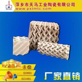 厂家直销大量供应规整填料450Y/350Y等陶瓷波纹填料