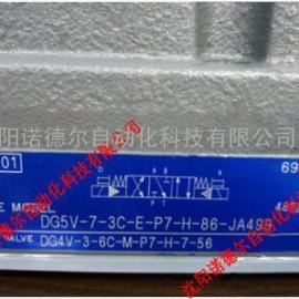 现货直销DG5V-7-3C-E-P7-H-80-JA499东京计器TOKYO KEIKI换向阀
