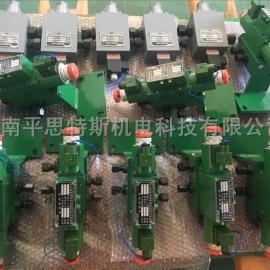 DP-8/7-2.5电磁配压阀