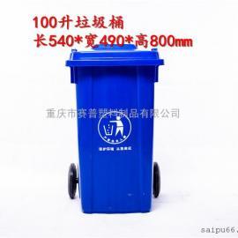 户外垃圾桶带移动滚子 户外分类垃圾桶揭盖倒垃圾