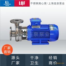 连泉 不锈钢耐腐蚀泵25LQF-8加药泵不锈钢离心泵化工泵
