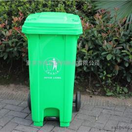 重庆240L环卫垃圾桶,大号塑料垃圾车中转垃圾箱