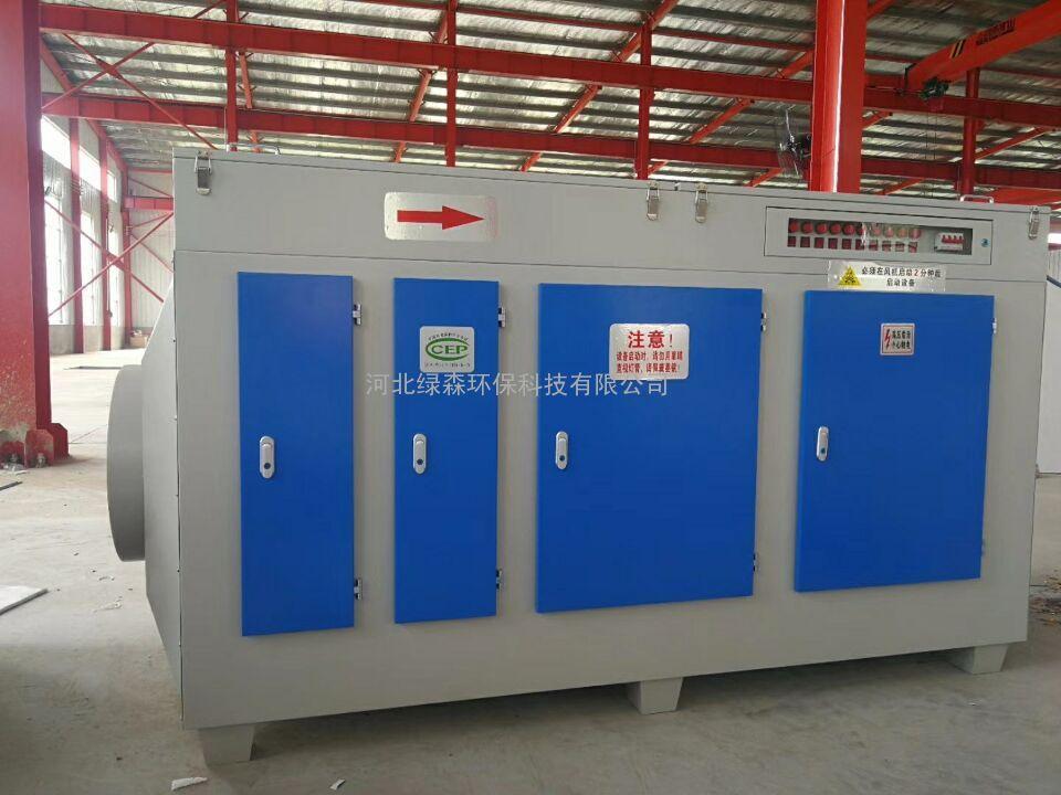 喷漆房废气处理设备价格及型号