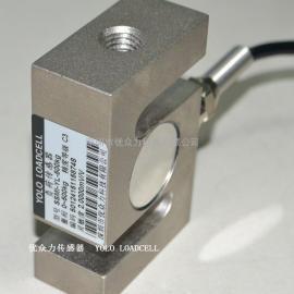 皮带秤S型称重传感器批发