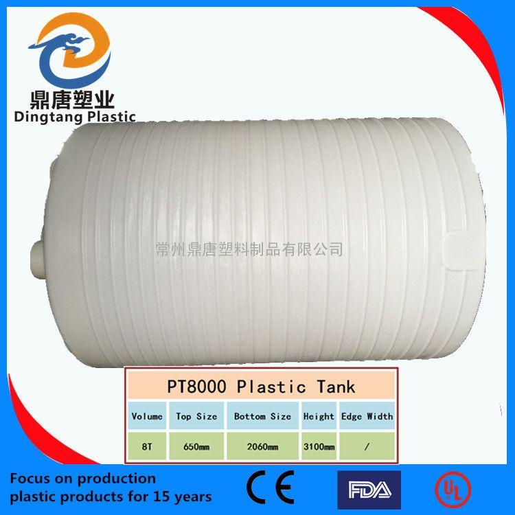 江苏8吨塑料水塔