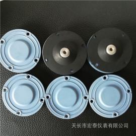 计量泵配件、膜片、计量泵膜片、复合膜片、机械隔膜计量泵膜片