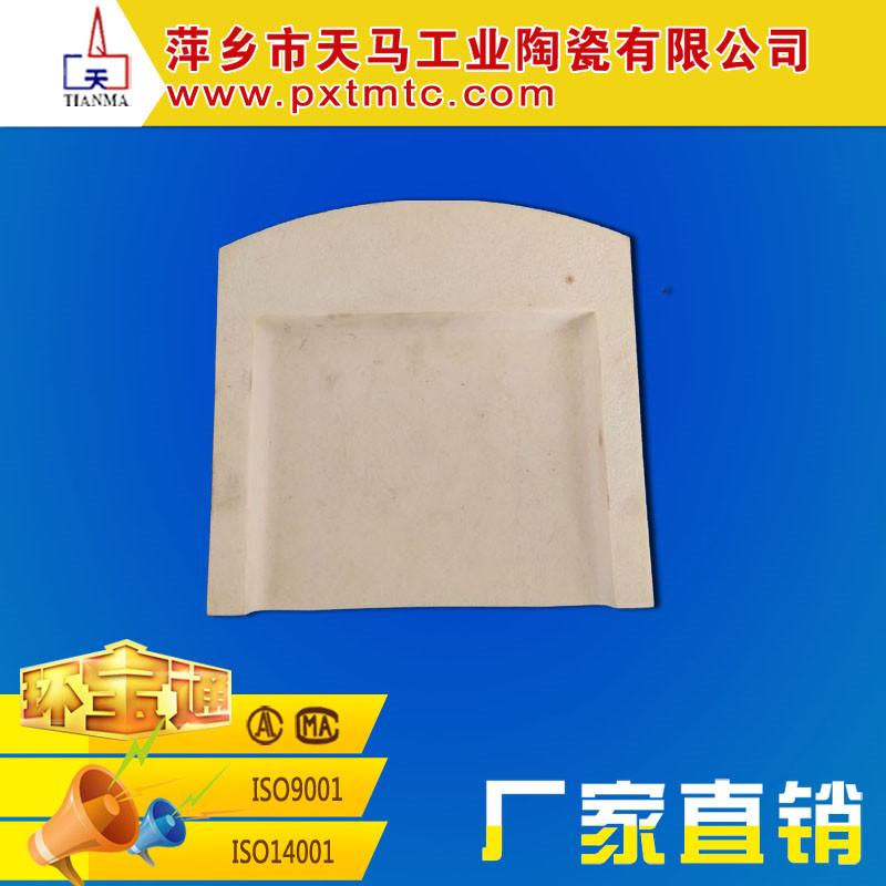 萍乡天马厂家 生产高品质 陶瓷高铝耐磨板