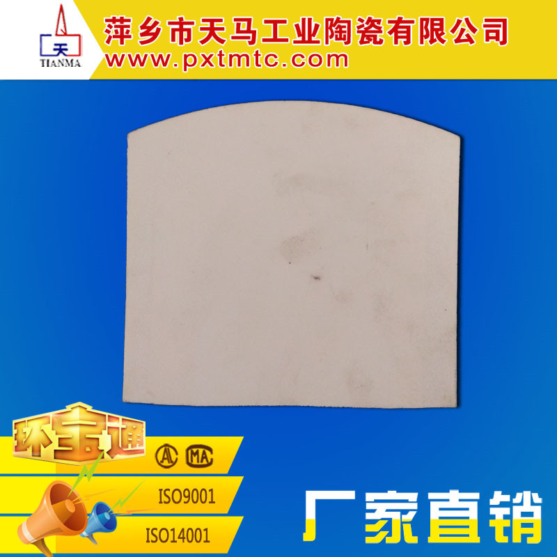 天马陶瓷新品上市 耐磨板 高铝耐磨板