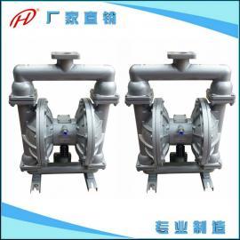铝合金四氟隔膜泵聚四氟乙烯隔膜泵铝合金隔膜泵厂家