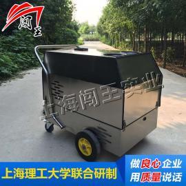 闯王CWC04B电瓶驱动柴油高压冷热水蒸汽机 洗车机