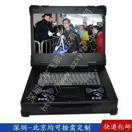 15寸定制工业便携机机箱军工电脑加固笔记本外壳定制机箱