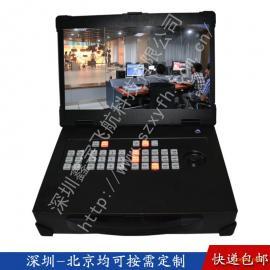 15寸高清导播机切换台机箱定制工业便携机加固笔记本电脑