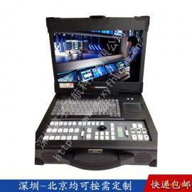 15寸导播机录播切换台一体机机箱定制工控机工业便携机